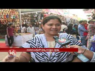 Special Report On Numaish Exhibition 2019 At Nampally ...
