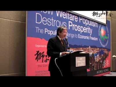 2012 EFN Asia Conference - Special Adress by John Tsang the Financial Secretary of Hong Kong
