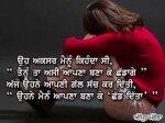 Sad Punjabi Shayari