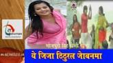 Bhojpuri Songs Holi 2014