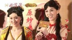 Video Xem Phim Nhục Bồ Đoàn 3d Online- Nhuc Bo Doan 3d