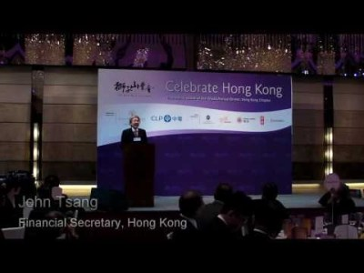 2013 Celebrate Hong Kong - Financial Secretary John Tsang Remarks on Economic Freedom in HK