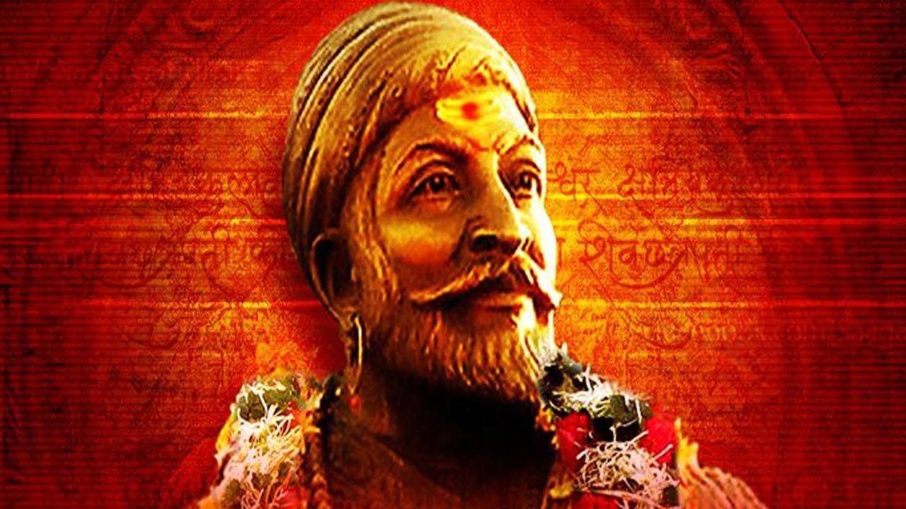 Shivaji Maharaj Full Hd Wallpaper Janata Raja Chatrapati Shivaji Maharaj मराठी Youtube
