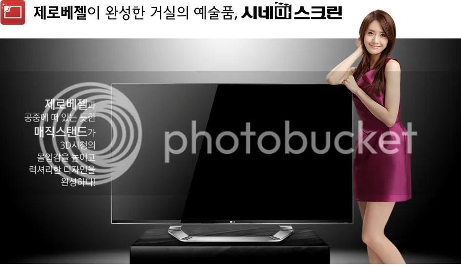 Snsd Lg 3d Tv Wallpaper 允兒lg 3d Tv代言宣傳圖 珊妮 孝淵 青春不敗2 Ep24 幕後拍攝官圖 少女時代 Paparazzi日文單曲