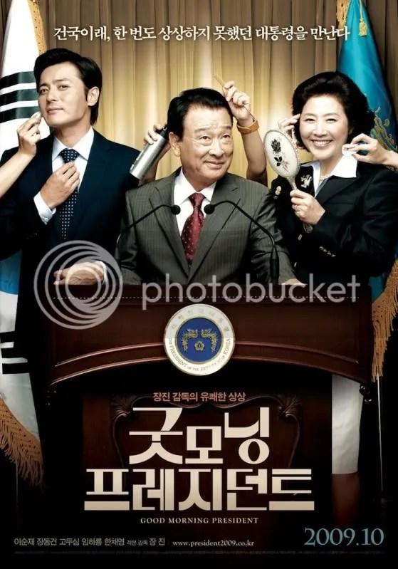 Good Morning President Korean