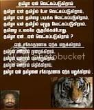 Tamil Novels
