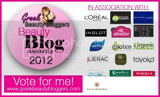 GBB Beauty Blog Competition Vote for Me