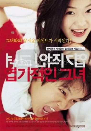 Download Film Korea My Sy Girl Korean Korean Movie Torrent Download Asia x