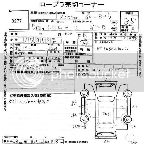 1997 subaru legacy gt engine diagram