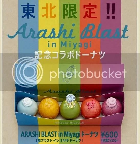 photo kuro_150919arashi01.jpg