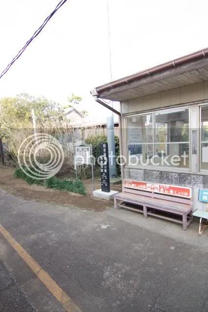 photo Choshi-Dentetsu-21.jpg