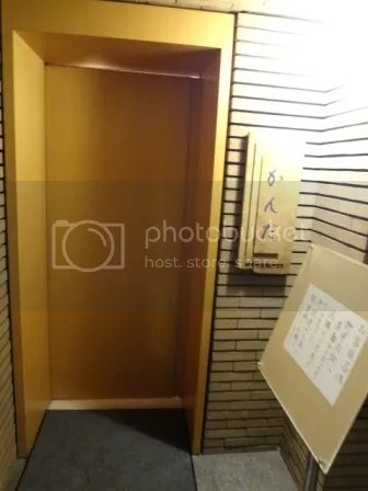 photo Kanda2.jpg