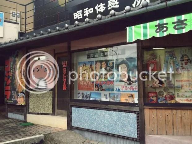photo Yufuin-39.jpg