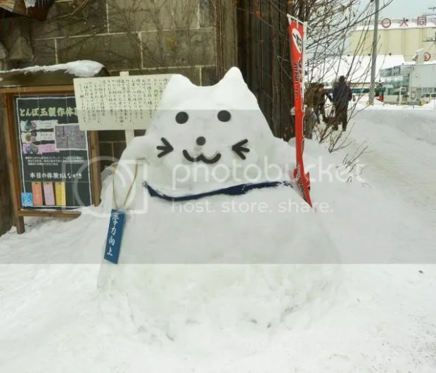 photo Otaru-7.jpg