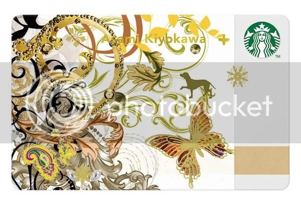 photo asami-kiyokawa-starbucks-card-augmented-reality.jpg