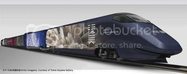 photo train_image2.jpg