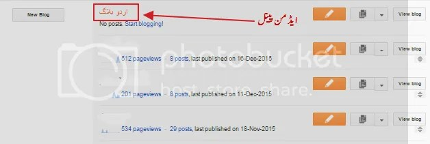 Blogger for Urdu