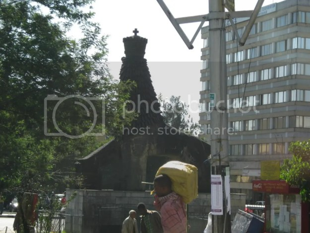 Lion of Judah Statue in Addis Ababa Ethiopia