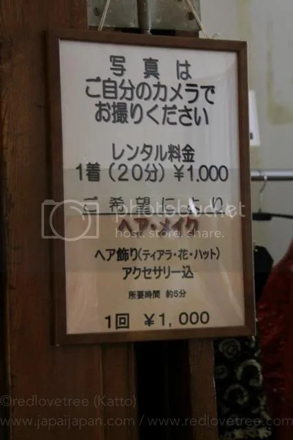 photo Hakodate-151.jpg