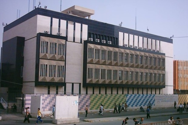 mosul central bank