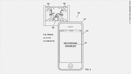 recording disabled patent