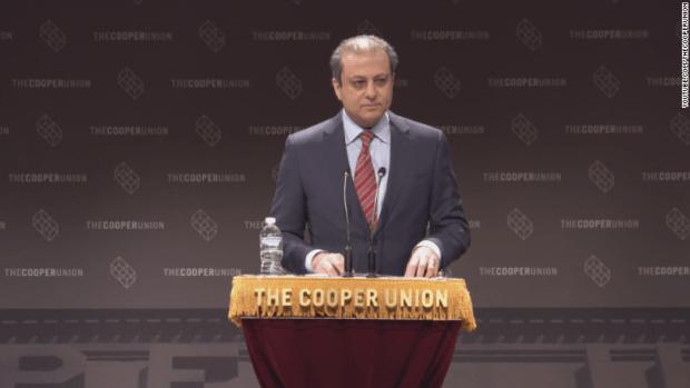 preet bharara cooper union
