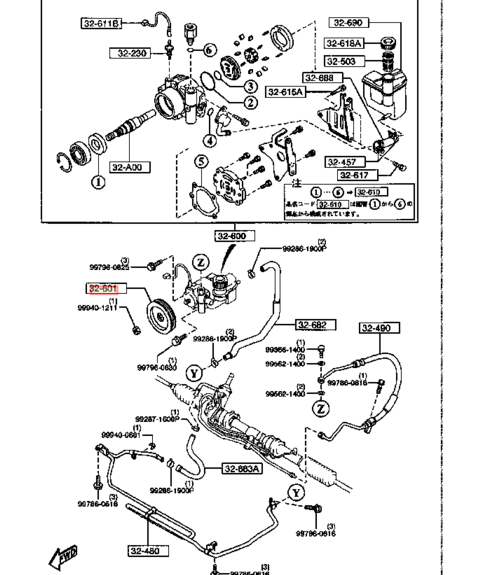 12a rx7 wiring diagram