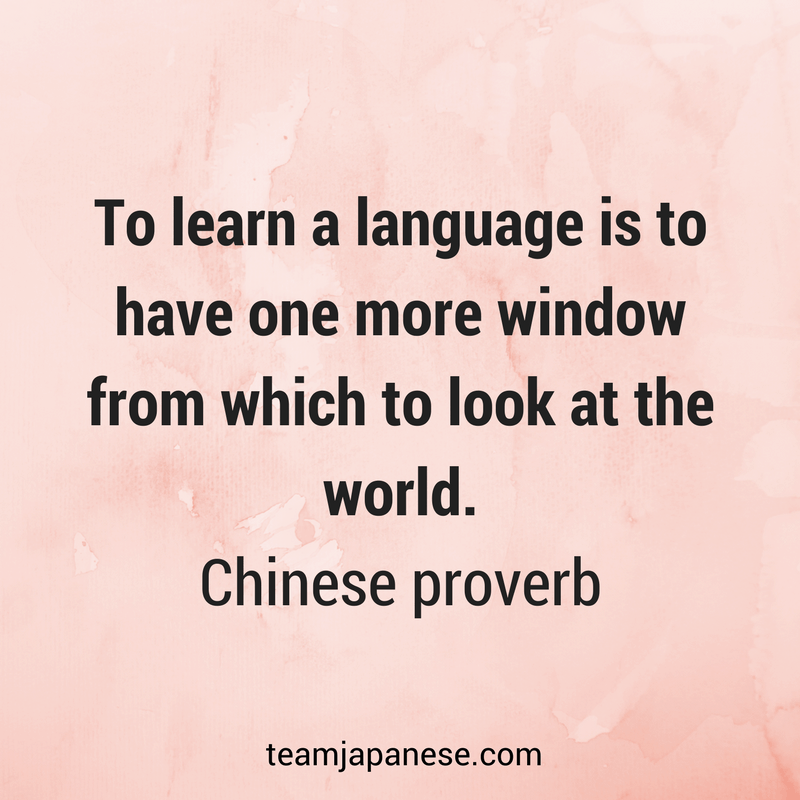 Wallpaper Think Different Quotes 33 Inspirational Quotes About Language Learning Team