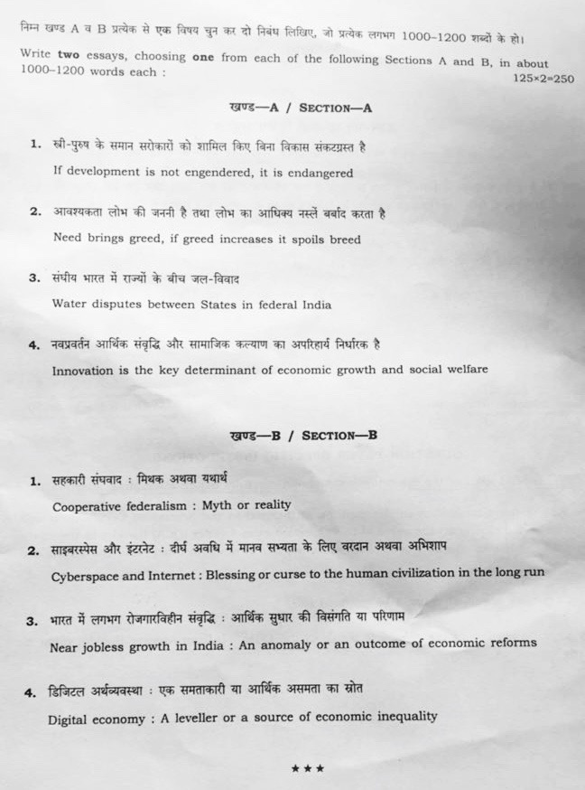 essay topics on women example outline for argumentative research