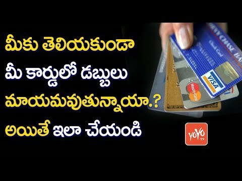 Simple Tips to Secure Your Credit and Debit Card From Fraudsters