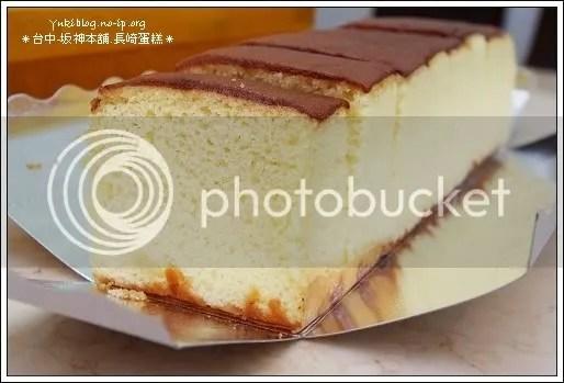 台中 坂神本舖長崎蛋糕(蜂蜜蛋糕) Yukis Life by yukiblog.tw
