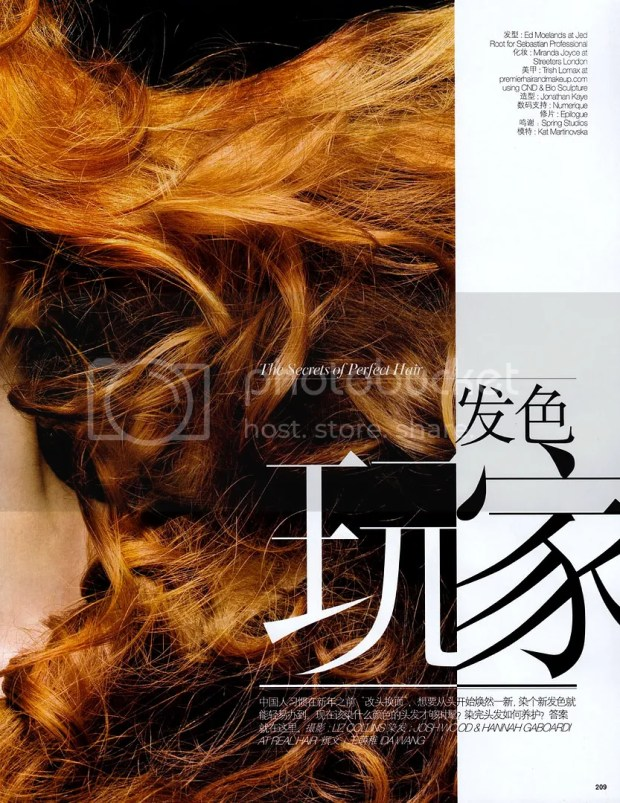 Katerina Martinovska: Vogue China, January 2010