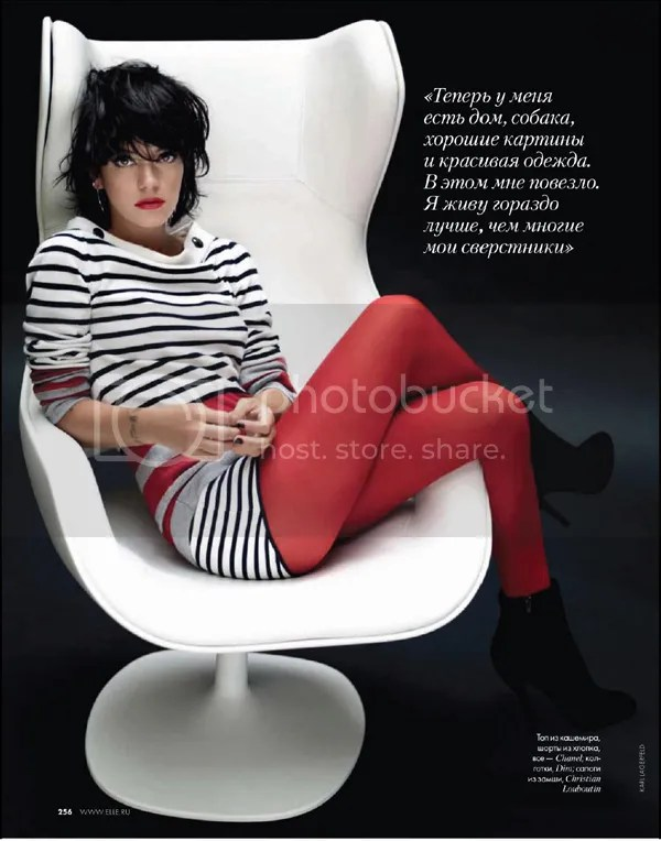 Lily Allen by Karl Lagerfeld: Elle December 2009