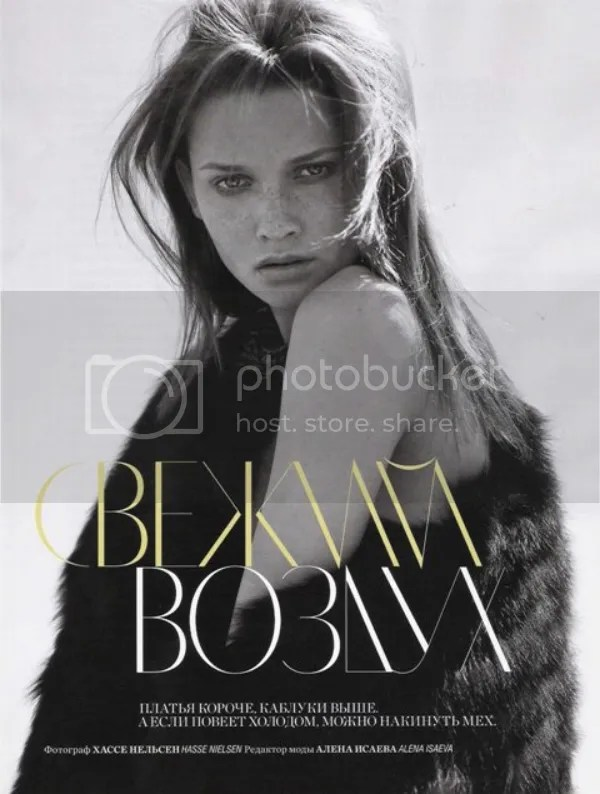 Harper's Bazaar Russia October 2009
