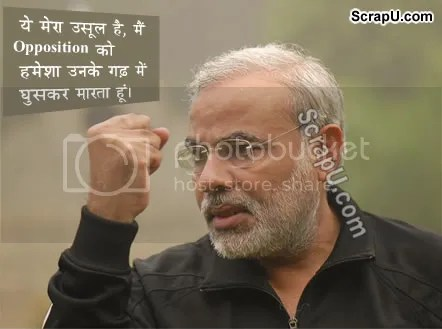 Friendship Wallpaper With Quotes In Marathi Funny Narendra Modi Pictures Images Amp Pictures Funny