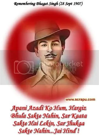 Friendship Wallpaper With Quotes In Marathi Shaheed Bhagat Singh Pictures Images Amp Pictures Shaheed