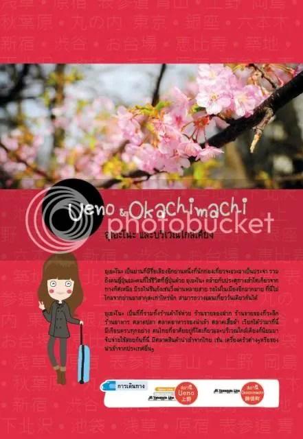 photo 804051_541267485917400_901402781_n.jpg