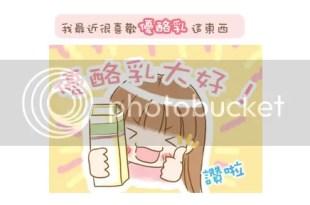 優酪乳大好!!!!