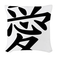love-japanese symbol Woven Throw Pillow by Admin_CP7252062