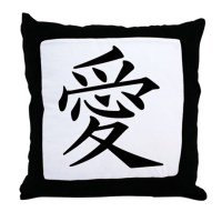Throw Pillow with love Japanese kanji symbol by dsfy