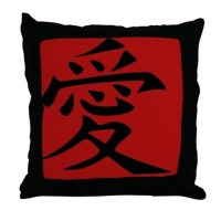 Love - Japanese Kanji Script Throw Pillow by Admin_CP119078891