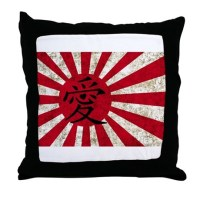 Japan Pillows, Japan Throw Pillows & Decorative Couch Pillows