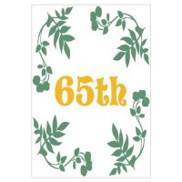 65th Birthday or Anniversary Wall Art Poster