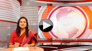Watch LB24News 06 April 2016
