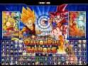 Dragonball Heroes M.u.g.e.n V2 - 2013 Download free Pc Game By