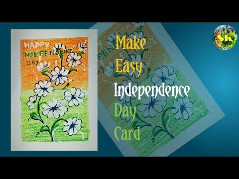 Download thumbnail for Independence Day card design Make easy
