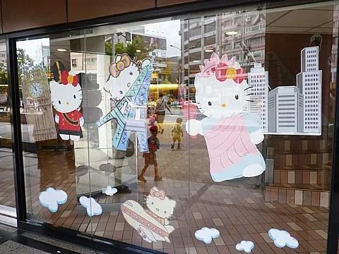Hello Kitty McDonald's Taipei, Taiwan