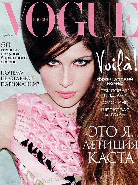 Laetitia Casta for Vogue Russia August 2010 cover