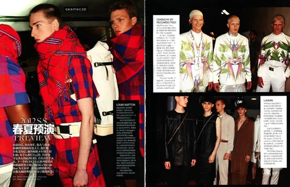 GQ Style China - Louis Vuitton, Lanvin, Givenchy Spring Summer 2012