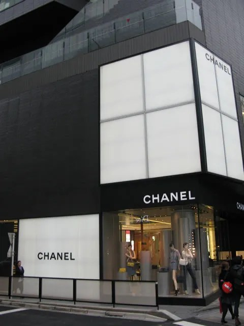 Chanel boutique Omotesando